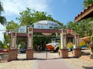 东方村,Oriental Village 兰卡威景点人气榜 第6位