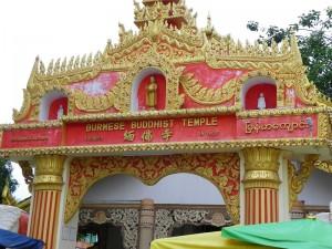 缅佛寺 Dhammikarama Burmese Temple2